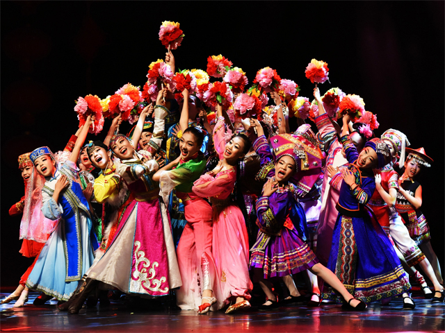 Beijing Golden Sail Arts Troupe