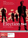 Election, The Asian 'Godfather'