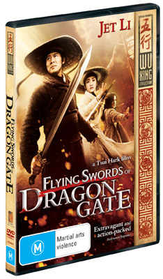 Flying Swords Dragon Gate 3D DVD