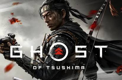 Ghost of Tsushima Playstation Game