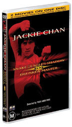 Jackie Chan Collectors Pack
