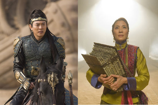 Jet Li and Michelle Yeoh The Mummy 3 Tomb of the Dragon Emperor Interview