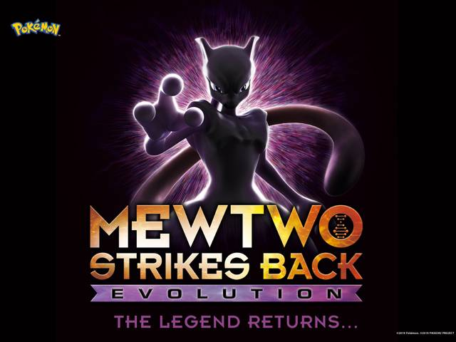 Pokémon: Mewtwo Strikes Back