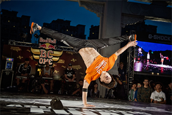 Red Bull BC One World Championships