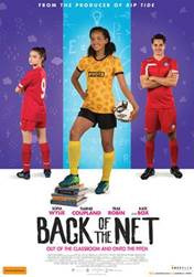Back of the Net Movie Tickets