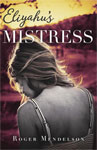 Eliyahu's Mistress Books