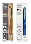 Frixion Metal and Wood 3 in 1 Erasable Ink Pens