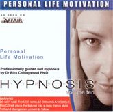 Hypnosis 10 - Personal Life Motivation