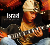 Israel - Wake up with you