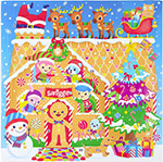 Smiggle Advent Calendar 2017