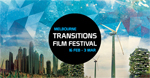 Transitions Film Festival 2017